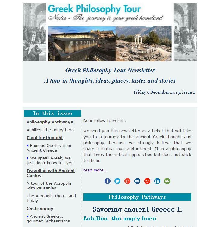 greekphilosophytournewsletter